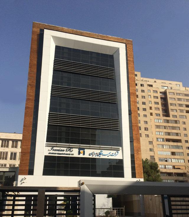 شرکت بیمه اتکایی ایرانیان